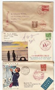 3 PCS. OLD JAPAN FDC
