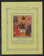 RUSSIA, USSR:1988 SC#B140 S/S MNH - Soviet Culture Fund