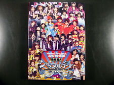 J-POP Concert Hello! Project 2010 Winter DVD