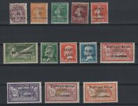 G139012/ FRENCH SYRIA – YEAR 1924 MINT MNH / MH SEMI MODERN LOT – CV 120 $