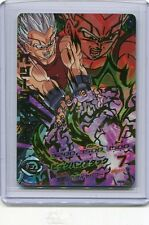 DRAGONBALL HEROES JAPANESE Ultimate Rare UR Card HG4-36 VEGETA BABY