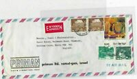middle east  large multi stamps   stamps cover ref 12979