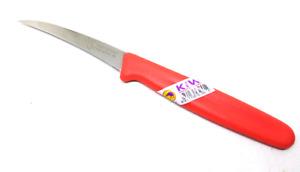 Thai Fruit Vegetables Fruits Carving Knife Art Engraving Tool 5 Inche KiWi Brand