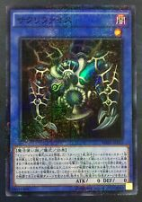 Yu-Gi-Oh! Japanese Relinquished MP01-JP011 Mil-Super MINT OCG