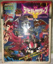 MACHINE ROBO GOBOTS Transformers Devil Satan 6 MRG BANDAI 1986 Japan