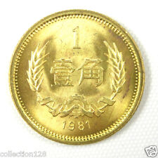 1981 China Coin 1 Jiao AU-UNC, Scarce