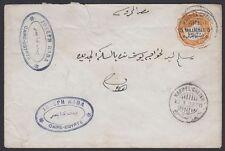 EGYPT, 1893. Cover H&G 7a, Kafrel-Cheihk - Cairo