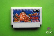 Wrestling Sports Nintendo NES Video Games