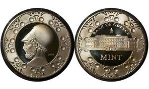 Bank of Greece 🇬🇷 World Money Fair 2020 Token Medal / Perikles N# 197010