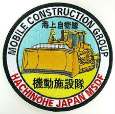 Jmsdf Japan Navy Hachinohe Mobile Construction Group Patch