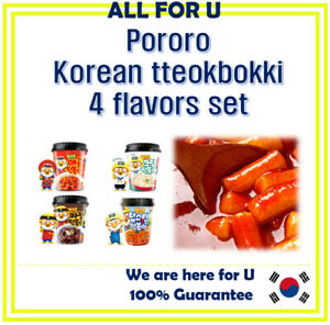 [Pororo] Cute Korean Tteokbokki 4 flavors set - Kids snack / Easy meal