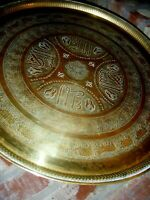 ANTIQUE BRASS TRAY ISLAMIC MIDDLE EASTERN ~ CALLIGRAPHY WILDLIFE LARGE 58cm VTG