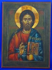 Große Russische Ikone Christus Pantokrator Icon um 20. Jh.