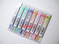 8 Colors Set, Pilot Color Eno PLCR-7 0.7mm Colored Mechanical Pencil Leads