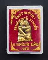 Coppia Amanti Erotico Eper Ragazzo Amuleto Talismano Thai Amour Ciondolo 1974