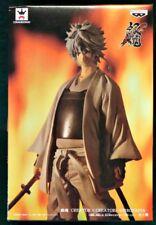 GINTAMA SHIROYASA DXF Figure LOOT CRATE Banpresto MIB Japan Anime