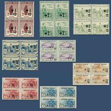 FRANCE BLOCS N°162 À 169 SÉRIE SURCHARGÉE ORPHELINS DE GUERRE ,TIMBRES RARES-192