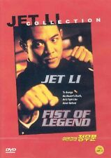 Fist Of Legend,1994 (DVD,All,New) Jet Li