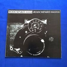 RODCSENKO FOTOI. RODCHENKO PHOTOS - FIRST EDITION