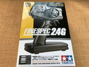 TAMIYA Fine Spec 2.4G Proposal Set with TRE-01 From Japan[New]