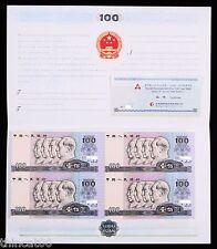 China the 4th Series (Year 1990) Renminbi(RMB) 4-in-1 Uncut 100 Yuan Bills