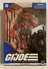 GI Joe Classified Series #08 Red Ninja Cobra MIB Hasbro 6? In Hand Box Dented