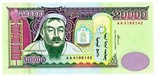Mongolia … P-70 … 20000 Tugrik … 2006 ... * UNC *
