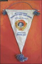 1950s VINTAGE RUSSIAN SILK SPORTS FLAG PENNANT – DINAMO SPORTS SOCIETY - LENIN