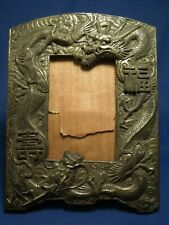 Vintage Brass Dual Chinese Dragons Picture Table Top Frame