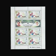 Zil Eloigne Sesel, Sc #23-4a, MNH, 1981, S/S, Royal Wedding, Diana, 231*F