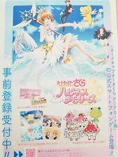 Cardcaptor Sakura advertisement leaflet for Happiness Memories game app