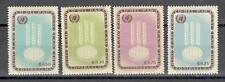 R6060 - PARAGUAY 1963 - SERIE COMPLETA ** CONTRO LA FAME - FOTO