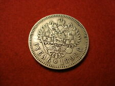 Russia Rouble 1892 gF