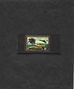 Laos Gold Foil Airmail- VF MNH- Scott 266G