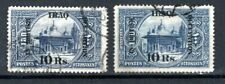 More details for iraq - issues for iraq 1918-21 turkey 10r type i and ii surch and opt fu cds