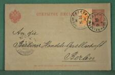RUSSIA STAMP COVER POSTCARD 1894 UPRATED TO BERLIN GERMANY  (R161)