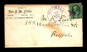 1877 Machias NY Large Purple CDS & Fancy Star Cancel - L24176