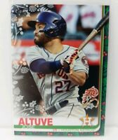 2019 Topps Holiday Jose Altuve Variation Candy Cane SP #HW159 Astros