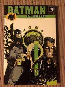 Batman: Evolution (New Gotham Book 1), Greg Rucka, DC Comics TPB.