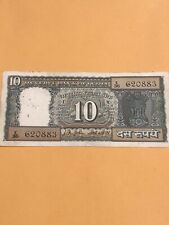 India Ten Rupees With Gandhi's Image On Reverse - P 69a