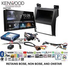 Kenwood DMX7705S DDIN Car Stereo Dash Install Kit Apple CarPlay Android Auto