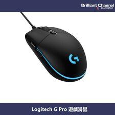 Logitech G Pro 遊戲滑鼠【黑色】- 平行進口產品