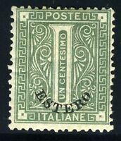 ITALY OFFICES ABROAD GENERAL ISSUE SCOTT# 1 MINT HINGED AS SHOWN