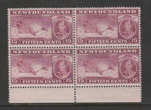 CANADA NEWFOUNDLAND 1937 GEORGE VI CORONATION LONG SET 15c PERF 13 comb SG 263d