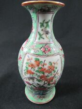 Hand Enameled Cantonese Baluster Shaped Vase c.1890-1900