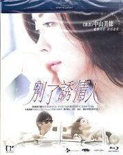 Sayonara Itsuka Blu Ray Nakayama Miho Ishida Yuriko Japanese NEW Eng Sub