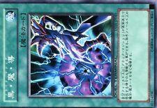 Ω YUGIOH Ω NORMAL PARALLELE DT01-JP040 Dark Magic Att