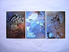 1992 SKYBOX DISNEY COLLECTOR CARDS SERIES II COMPLETE 3 CARD *HOLOGRAM* SET HTF