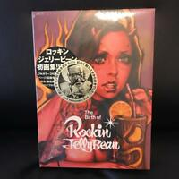 THE BIRTH OF ROCKIN' JELLY BEAN ART BOOK JAPAN ARTIST COLLECTIBLE NEW F/S RARE