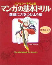 """How to Draw Manga (Anime) book """"Coloring paper book"""" / for Beginner #3"""
